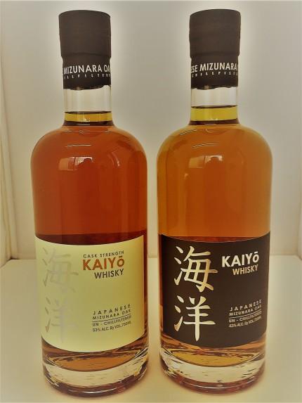 kaiyo2